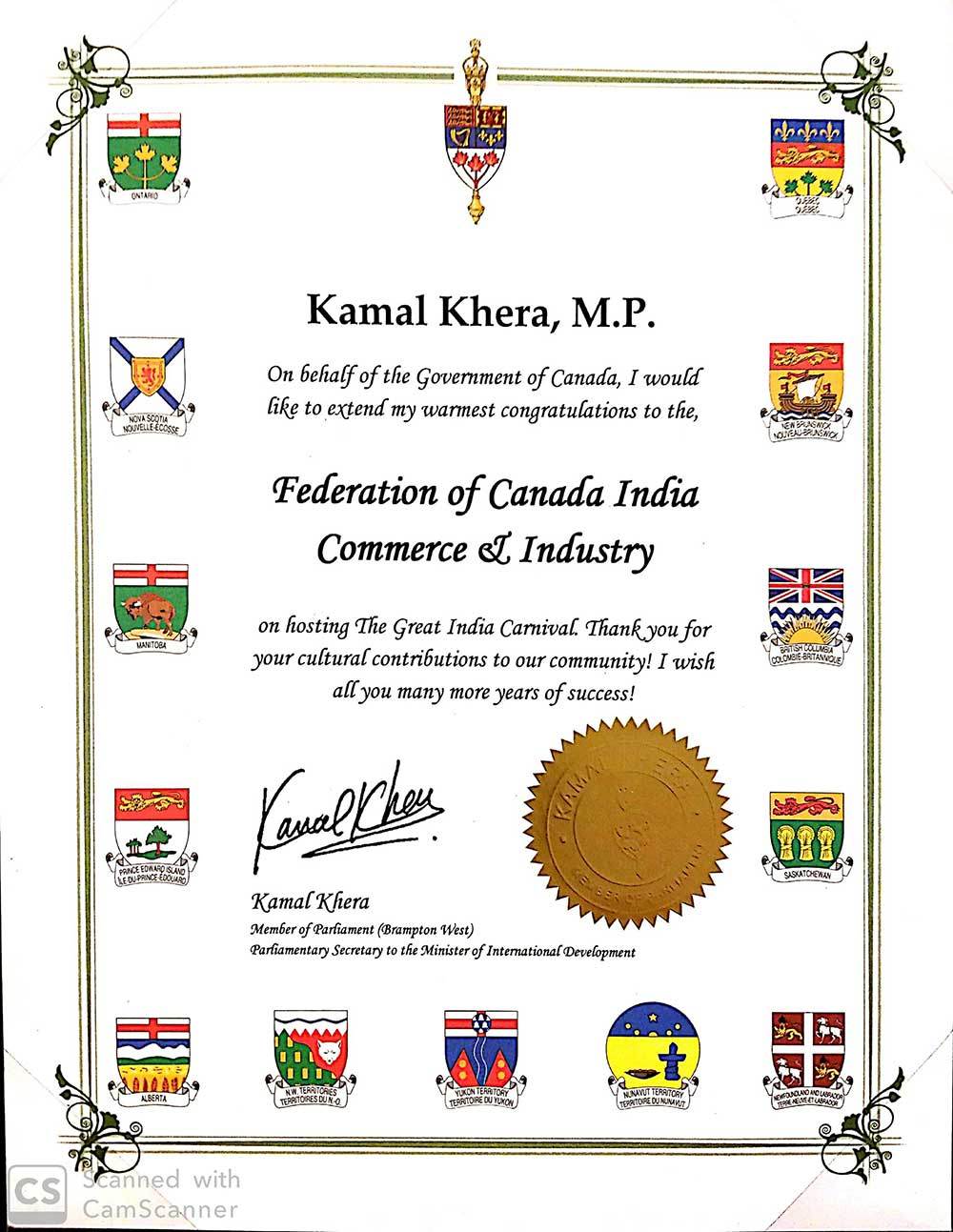 Kamal Appreciation Letter
