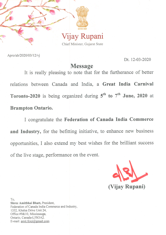 Vijay Rupani Letter